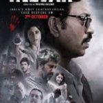 Talvar (2015) BluRay 720p