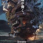 Howl's Moving Castle (2004) BluRay 720p