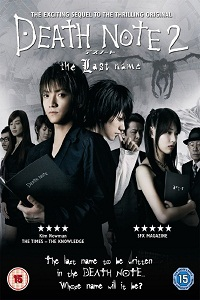 Death Note: The Last Name (2006) BluRay 720p