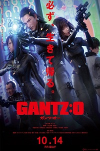 Gantz: O (2016) BluRay 720p & 1080p