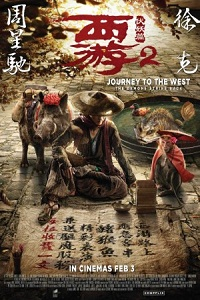 Journey to the West: The Demons Strike Back (2017) BluRay 720p & 1080p