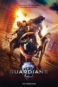 The Guardians (2017) BluRay 720p