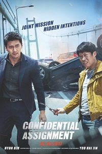 Confidential Assignment (2017) BluRay 720p