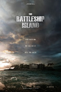 The Battleship Island (2017) BluRay 720p & 1080p