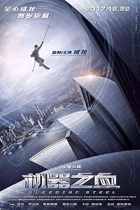 Bleeding Steel (2017) BluRay 720p & 1080p