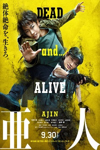 Ajin: Demi-Human (2017) BluRay 720p