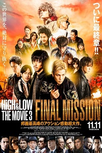 High & Low: The Movie 3 – Final Mission (2017) BluRay 720p