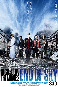 High & Low: The Movie 2 – End of SKY (2017) BluRay 720p