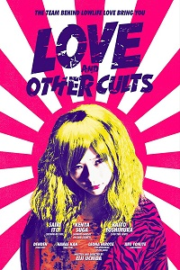 Love And Other Cults (2017) BluRay 720p