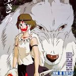 Princess Mononoke (1997) BluRay 720p 1.1GB