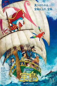 Doraemon the Movie: Nobita's Treasure Island (2018) BluRay 720p