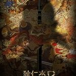 Detective Dee: The Four Heavenly Kings (2018) BluRay 720p 1.2GB