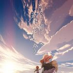 Maquia: When the Promised Flower Blooms (2018) BluRay 720p 900MB