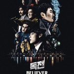 Believer (2018) BluRay 720p 900MB
