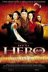 Hero (2002) BluRay 720p