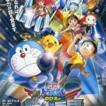 Doraemon: Nobita and the New Steel Troops: Angel Wings (2011) BluRay 720p