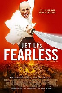 Fearless (2006) BluRay 720p