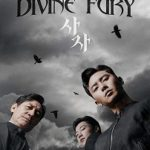 The Divine Fury (2019) BluRay 720p & 1080p