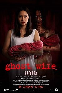 Ghost Wife (2018) WEB-DL 720p