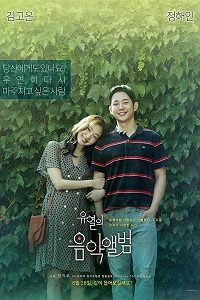 Tune in for Love (2019) HDRip 720p