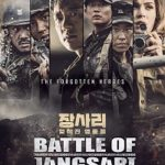 Battle of Jangsari (2019) BluRay 720p & 1080p