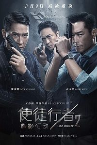 Line Walker 2 (2019) BluRay 720p