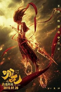 Nezha (2019) BluRay 720p & 1080p