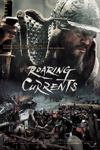 The Admiral Roaring Currents (2014) BluRay 720p