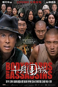 Bodyguards and Assassins (2009) BluRay 720p