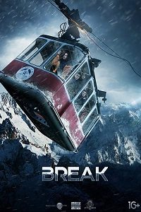 Break aka Otryv (2019) WEB-DL 720p & 1080p