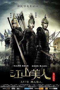 An Empress and the Warriors (2008) BluRay 720p