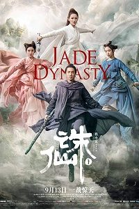 Jade Dynasty (2019) WEB-DL 720p