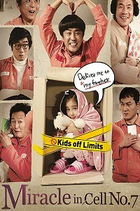Miracle in Cell No. 7 (2013) BluRay 720p