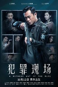 A Witness Out of the Blue (2019) BluRay 720p