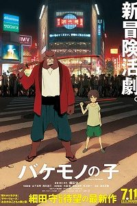 The Boy and the Beast (2015) BluRay 720p & 1080p