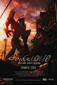 Evangelion: 1.0 You Are (Not) Alone (2007) BluRay 720p