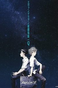 Evangelion: 3.0 You Can (Not) Redo (2012) BluRay 720p