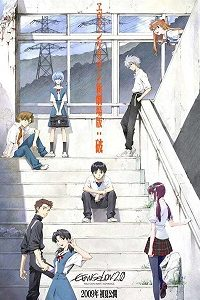 Evangelion: 2.0 You Can (Not) Advance (2009) BluRay 720p