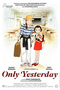Only Yesterday (1991) BluRay 720p & 1080p