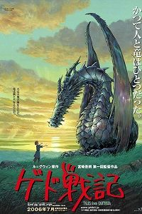 Tales from Earthsea (2006) BluRay 720p