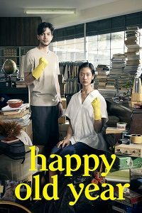 Happy Old Year (2019) WEB-DL 720p & 1080p